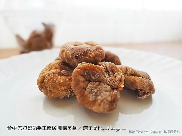 台中 莎拉奶奶手工優格 團購美食 117