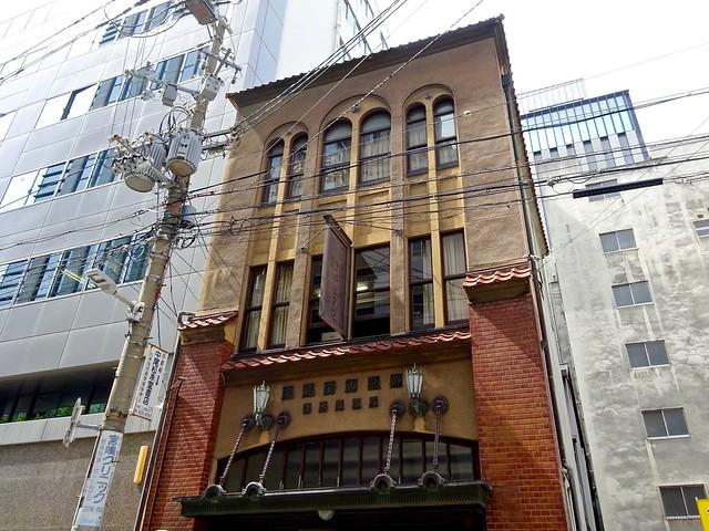 清水猛商店 - Shimizu Takeshi Shop, Sony DSC-WX350, Sony 25-500mm F3.5-6.5
