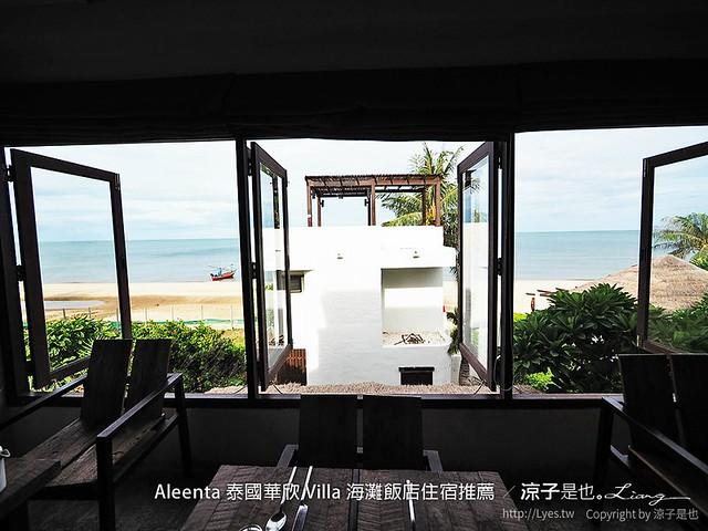 Aleenta 泰國華欣 Villa 海灘飯店住宿推薦 72