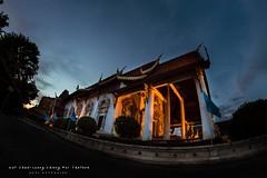 Chedi Luang Tempple Chiang Mai  Thailand