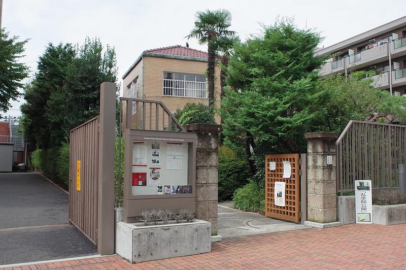 旧江戸川乱歩邸入口外観