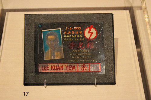 Lee Kuan Yew Legislative Assembly Election 1955