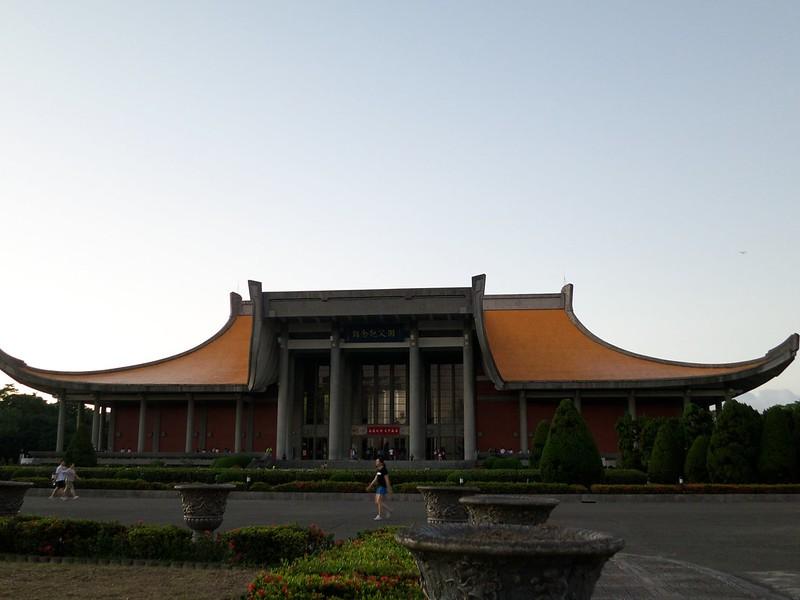 2012 台湾旅行 国父紀念館