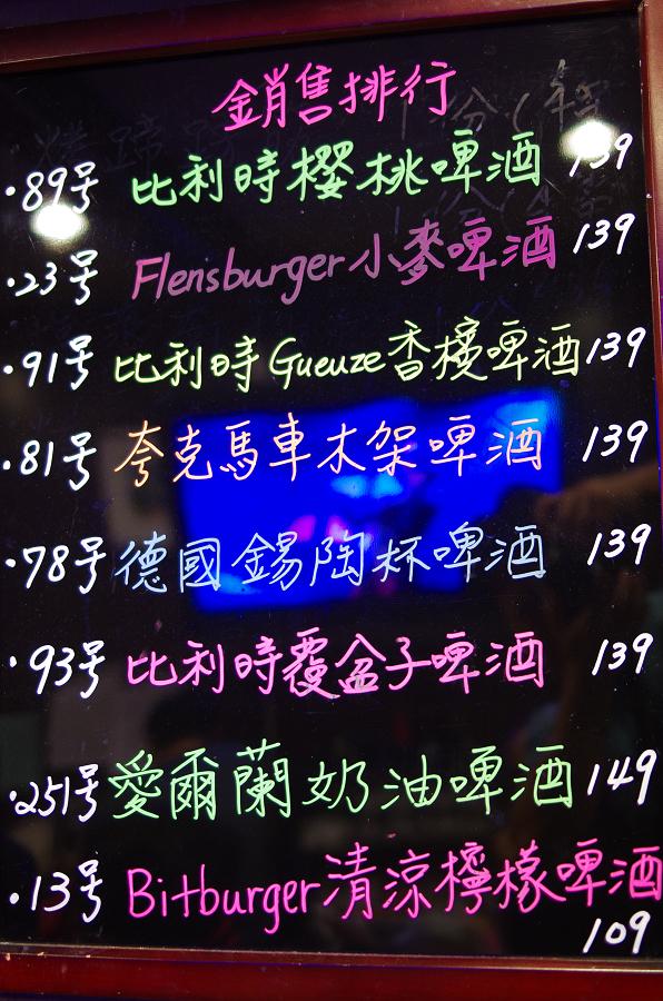 台南邊疆,不吃不可