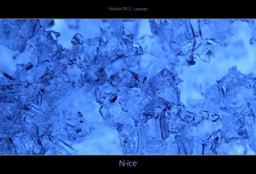blue macro ice canon cyprus cy nicosia extensiontubes 550d paschalispanteli