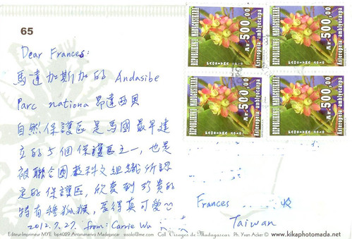 ps-明信片-馬達加斯加背面
