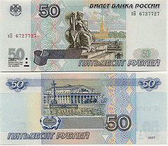 russia-money