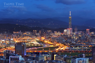 Taipei City at Night, Jinmian Shan, Neihu District │ August 18, 2012