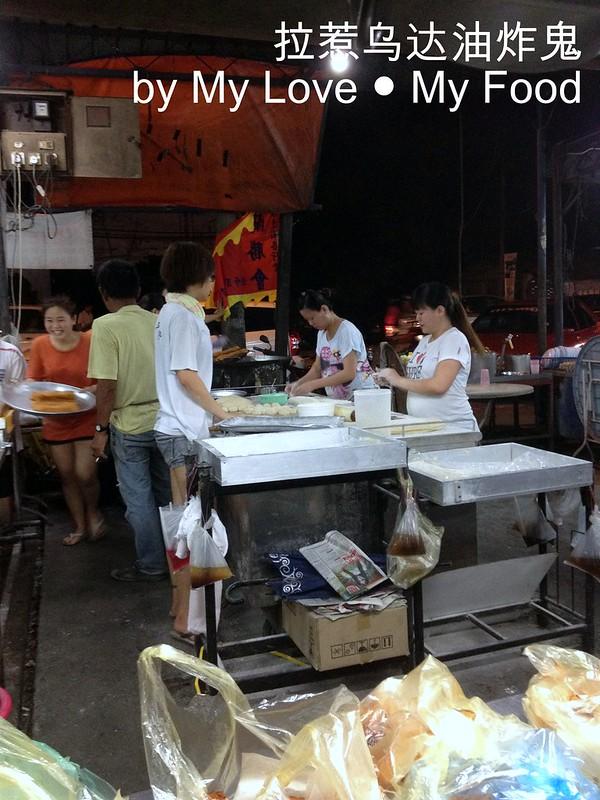 2012_08_18 Yiu Cha Kuih (5)