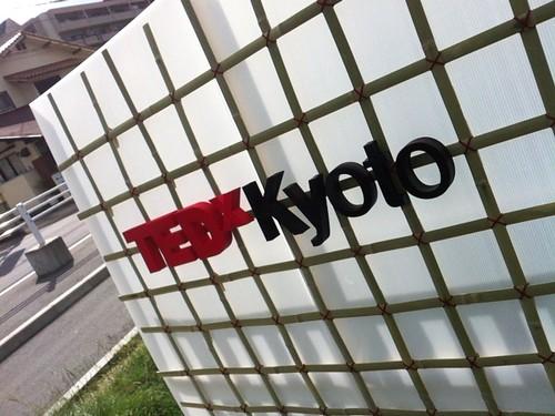 TEDxKyoto2012_1