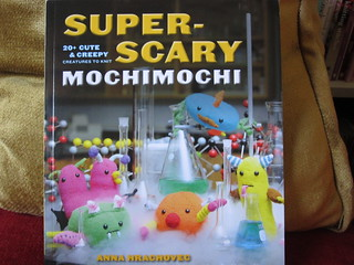 superscary_014