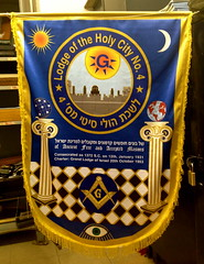 Jerusalem Masonic Temple