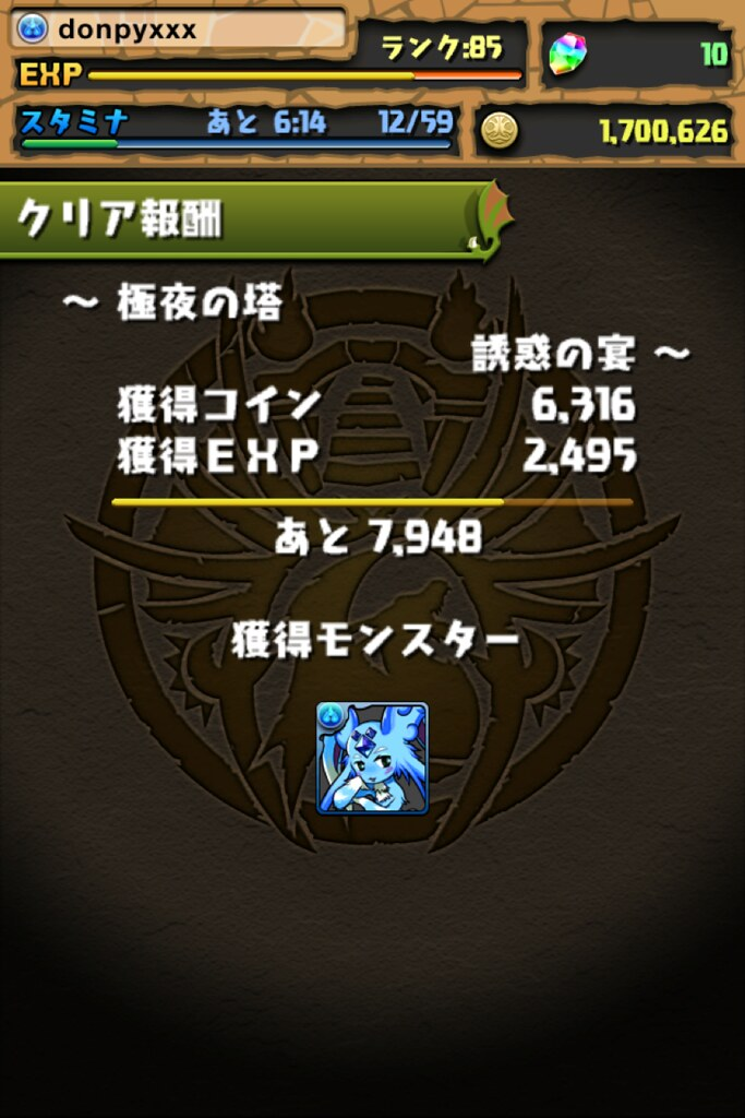 20120815023032