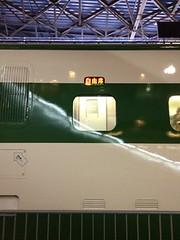 鉄道博物館新幹線