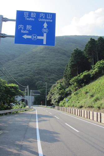 Uchiyama tunnel