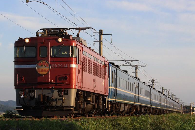 ED79 14 Hamanasu