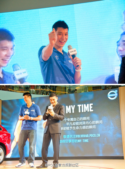 August 18th, 2012 - Jeremy Lin attends a roadshow event in Guangzhou for the Volvo V60