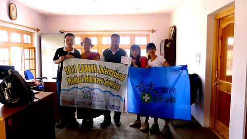 3. 拉達克-醫療志工團資源捐贈