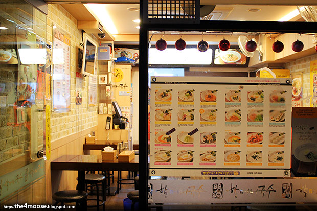 Myeongdong Noodle House - Exterior