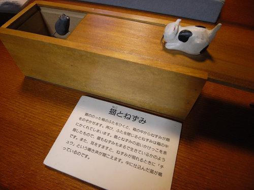 奈良町からくりおもちゃ館@ならまち-10