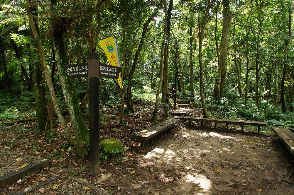 猴洞步道-14