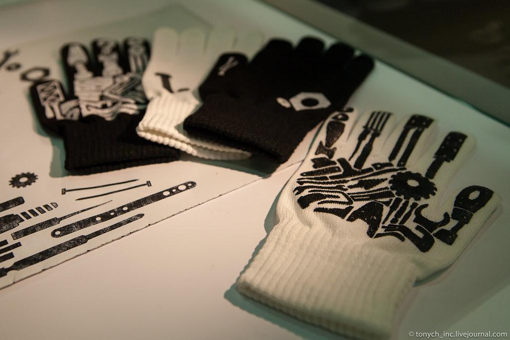 design_9747