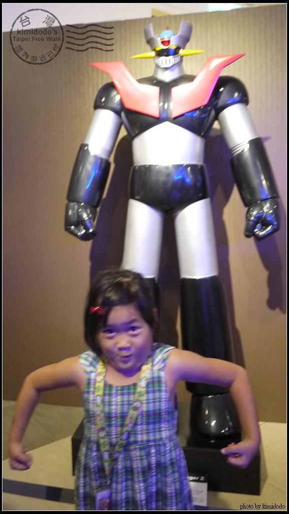 robot (12)