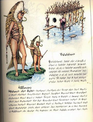 004-Codex Seraphinianus -1981- Luigi Serafini