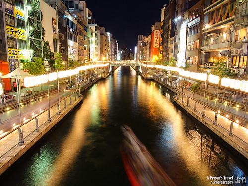 2012_Summer_Kansai_Japan_Day1-68