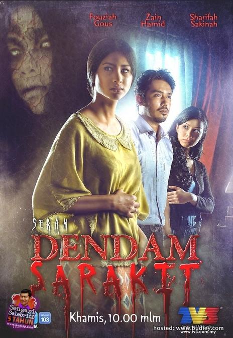 Poster Dendam Sarakit (2)