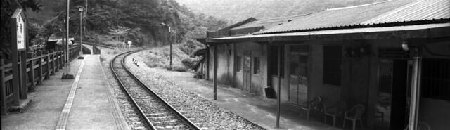 大華火車站