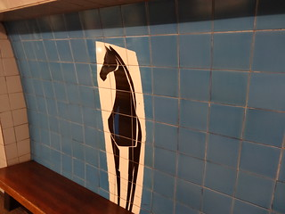 Blackhorse Road tiled artwork