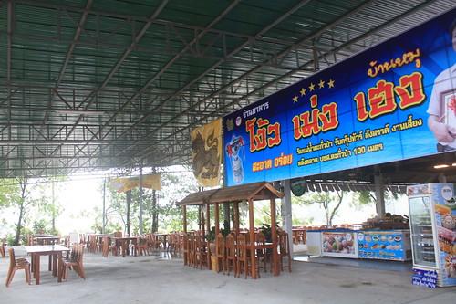 タクアパ市場とお昼ご飯 (18)