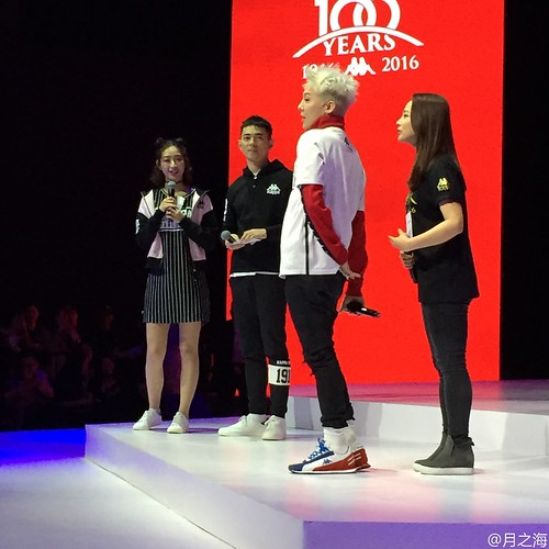 G-Dragon - Kappa 100th Anniversary Event - 26apr2016 - andersonjiang - 05