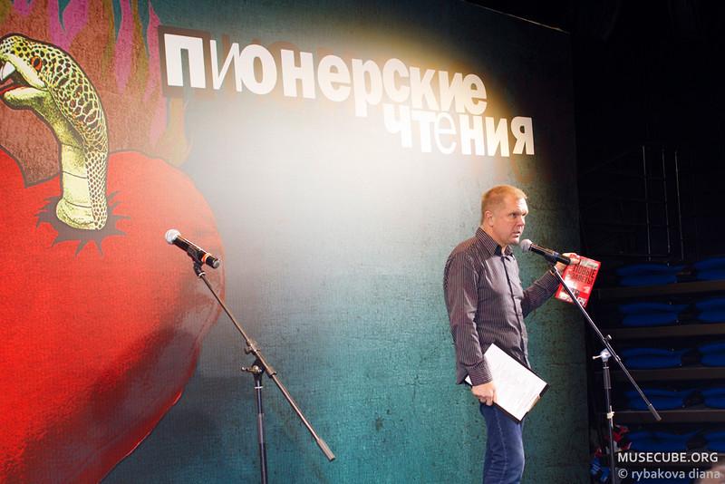Андрей-Колесников-(3)