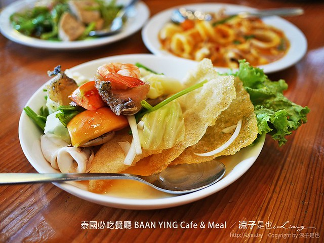 泰國必吃餐廳 BAAN YING Cafe & Meal 5