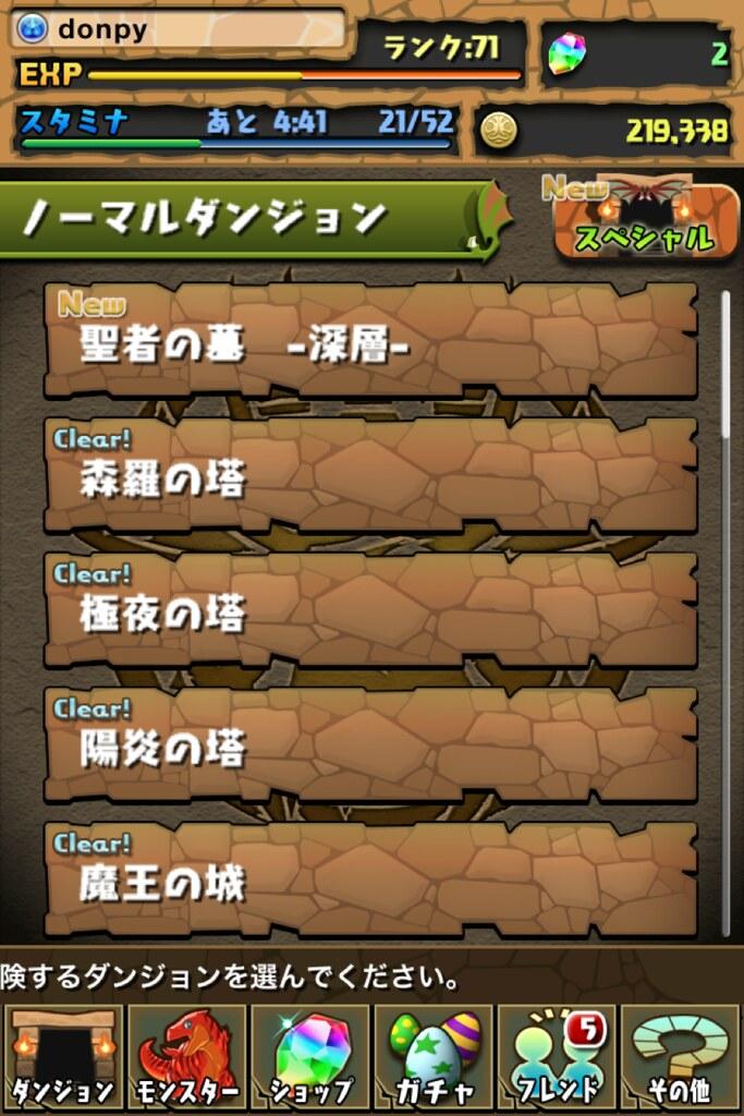 20120809015241