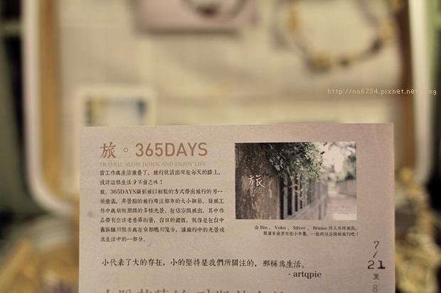 20120809_TaiChungAlone_0432 f