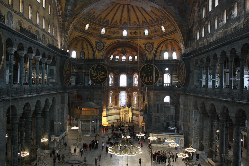 Hagia Sophia Central Hall
