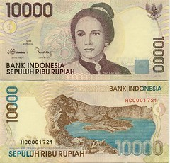 indonesia-money
