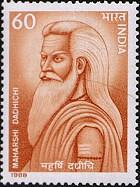 Maharshi Dadhichi