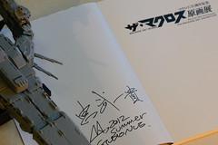 宮武先生サイン