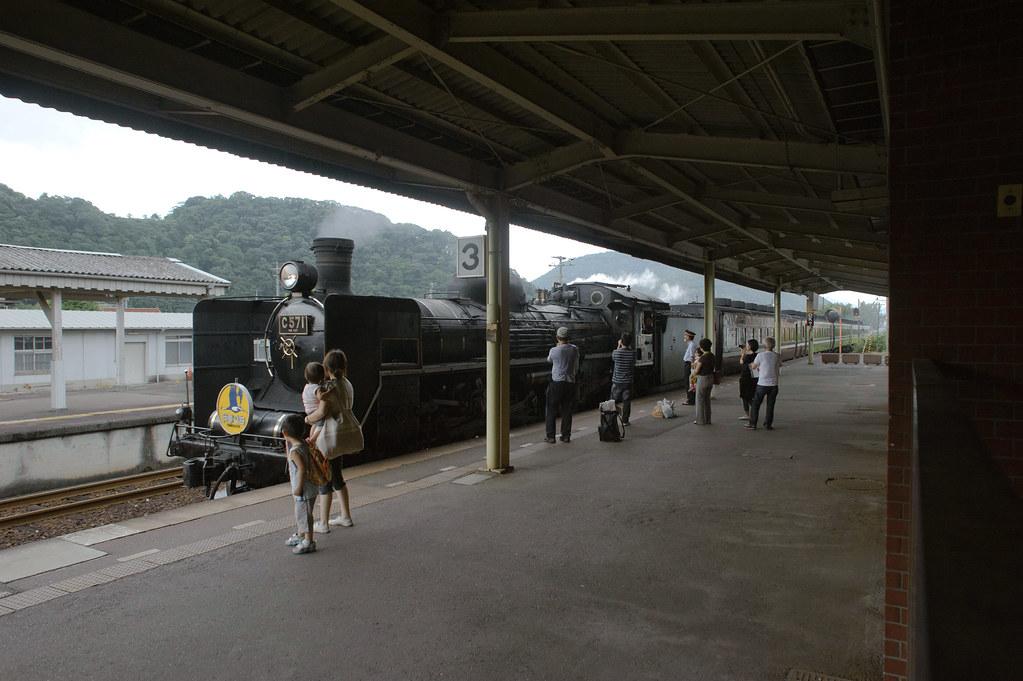 Shin-Yamaguchi