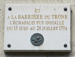 Photo of White plaque № 11323
