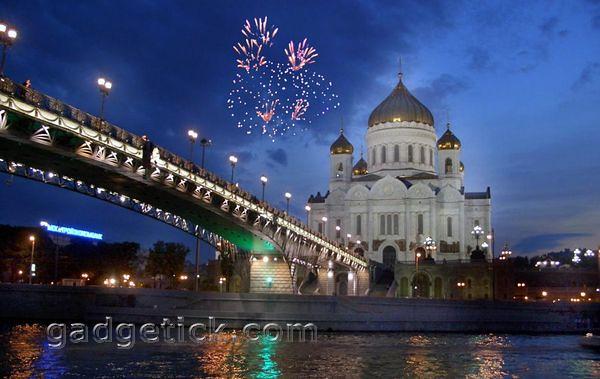 День города Москва 2012