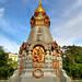 Moscú   Rusia by Pola Damonte