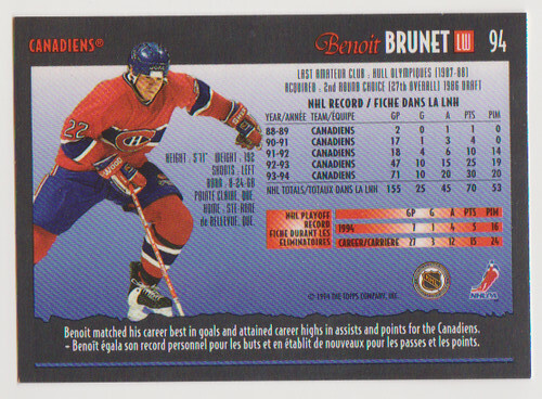 OPC Benoit Brunet back