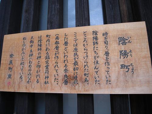 奈良町からくりおもちゃ館@ならまち-19