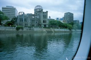 川面から見た原爆ドーム / The Dome from river surface