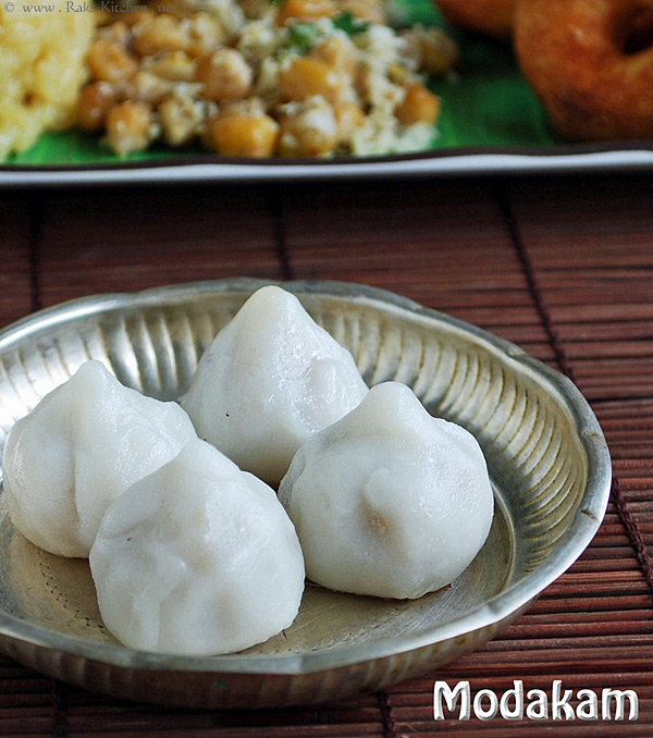 modak-recipe-mothagam